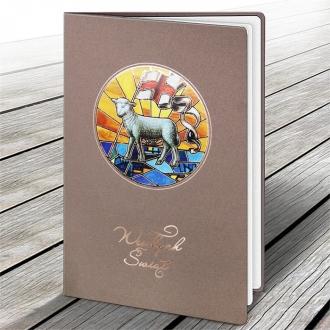 Kartka Świąteczna z Kolorowym Motywem Religijnym W562