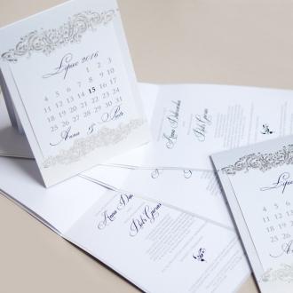 Zaproszenie w Formie Kartki z Kalendarz F1237tb
