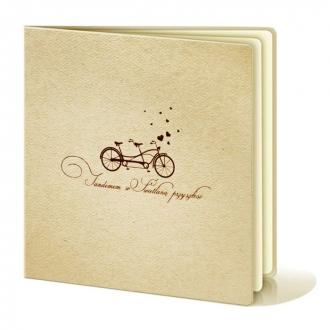 Zaproszenia Ślubne z Ekologicznego Papieru z Rowerkiem F1191