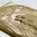 Zaproszenia Ślubne z Laserowym Wycięciem Młodej Pary F1281sz