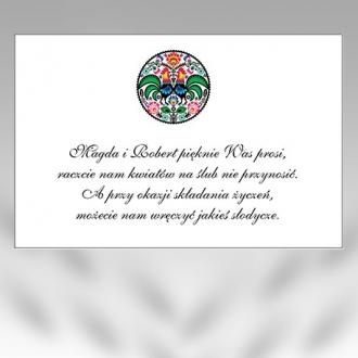 Bileciki/Wkładki do Zaproszeń B26