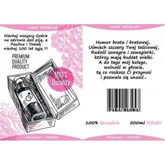 Etykiety na Wino Weselne Wrzosowe - 16 sztuk EW4