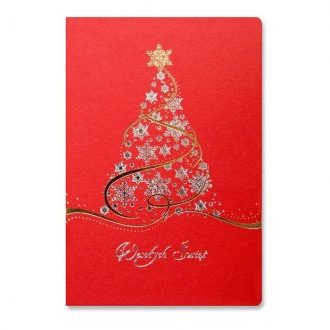 Kartka Świąteczna Srebrno - Złota Choinka FS897c