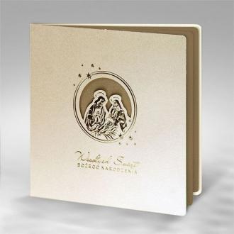 Kartka Świąteczna z Motywem Świętej Rodziny FS911