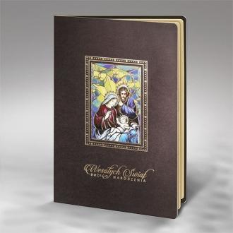 Kartka Świąteczna z Kolorowym Motywem Religijnym FS916br