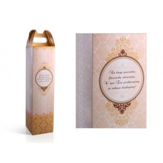 Pudełka na alkohol ze Złotym Nadrukiem i Wierszykiem