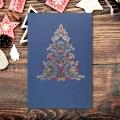 Kartka Świąteczna FS881nm