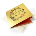 Złota Kartka Świąteczna z wiankiem FS988
