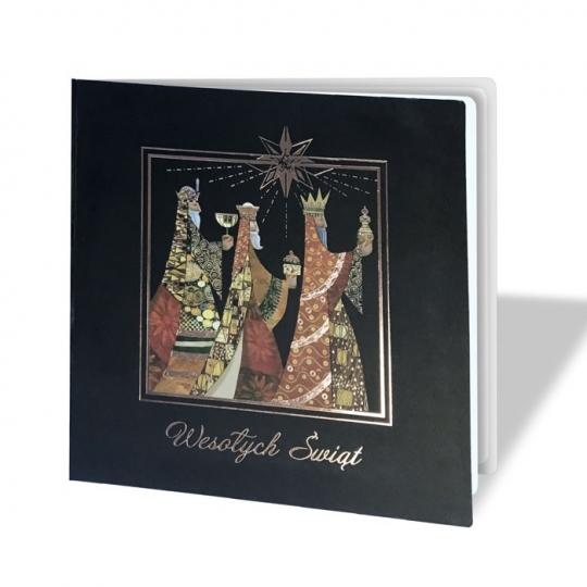 Kartka Świąteczna z motywem trzech Króli  Fs992