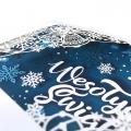 Trójwymiarowa Kartka Świąteczna  FS959