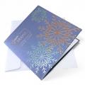 Kartka Świąteczna z płatkami śniegu FS1030