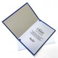 Kartka Świąteczna z choinkami FS1010