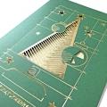 Kartka Świąteczna z choinką  FS1005