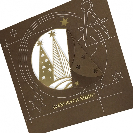 Kartka Świąteczna z technicznym motywem FS1014