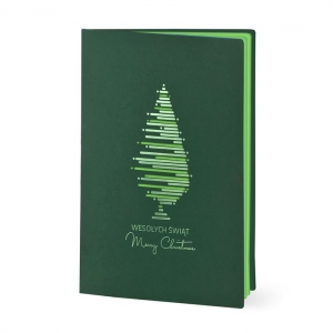 Kartka Świąteczna z choinką  FS975