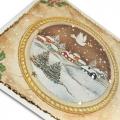 Kartka Świąteczna z choinką FS1024