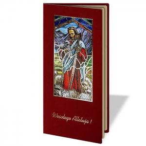 Kartka Świąteczna z Jezusem trzymającym baranka W630