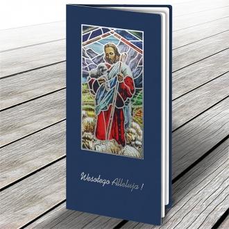 Kartka Świąteczna z Motywem Jezusa Pośród Owieczek W622