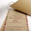 Zaproszenia Ślubne F1248