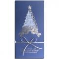 Kartka Świąteczna ze srebrną choinką FS1050N