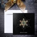 Kartka świąteczna z motywem gwiazdy FS1051