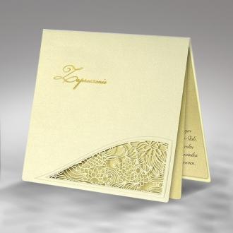 Zestaw zaproszeń ślubnych składający się z zaproszenia ślubnego i winietki na stół Tulipan
