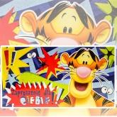 Zaproszenie na urodziny Tygrysek Winnie the Pooh Disney 0157
